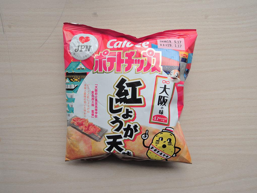 カルビーご当地ポテトチップス 大阪