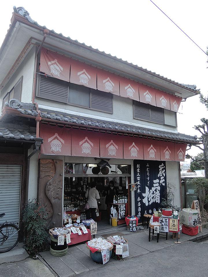 今西酒造神社参道店