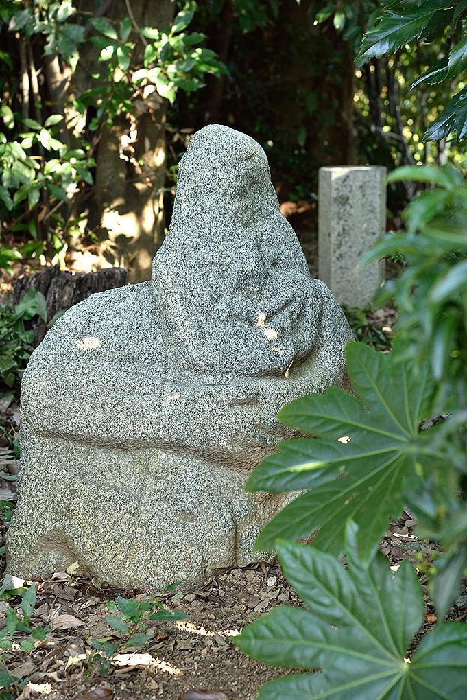 猿石(男)