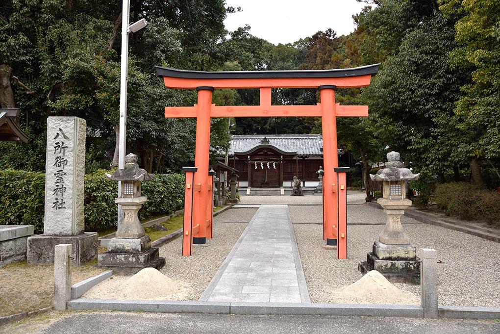 八所御霊神社