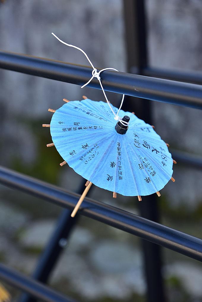 當麻寺傘みくじ
