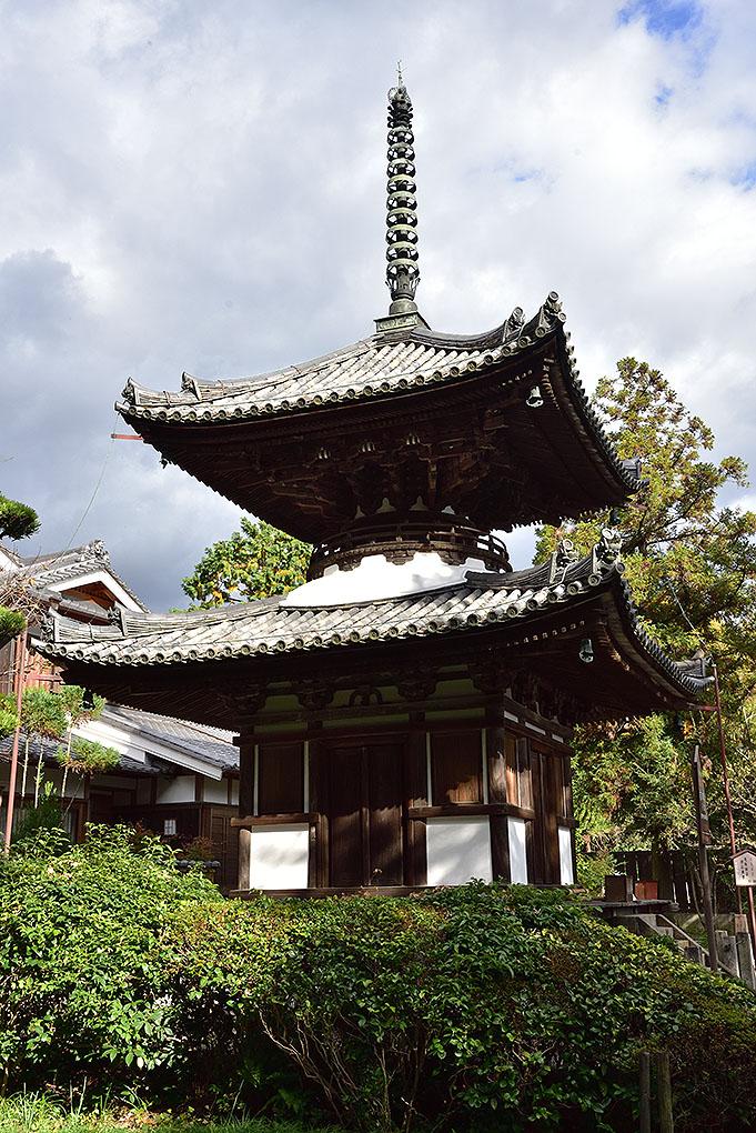 清水山吉田寺